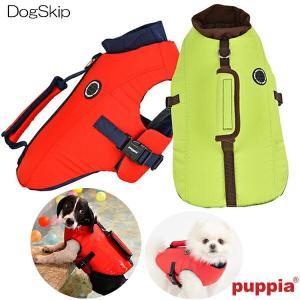 犬用 胴輪 アーウィンライフジャケット IRWIN LIFE JACKET:M,Lサイズ PUPPIA パピア 海 プール 川 水 ペット ドッグ dogskip