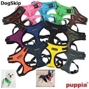 ライトフィットソフトハーネス 胴輪 PUPPIA パピア paja-ac617 犬 犬用 ペット ドッグ|dogskip