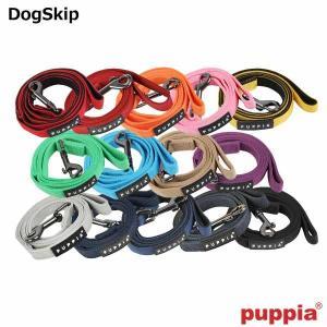 トゥートーンリード PUPPIA パピア 豊富なカラーバリエーションペット ペットグッズ 犬用品 リード ナイロン 小型犬用|dogskip