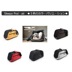 sleepypod air スリーピーポッドエアー