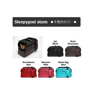 sleepypod atom