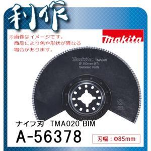マキタ ナイフ刃 [ A-56378 ] Φ85mm / TMA020 BIM|doguya-risaku