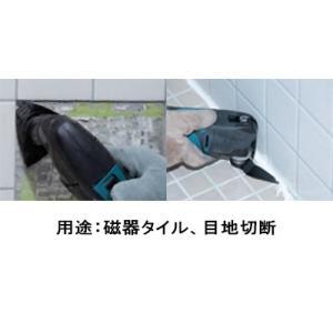 マキタ モルタル剥がし用 [ A-56390 ] 70mm / TMA022|doguya-risaku|02