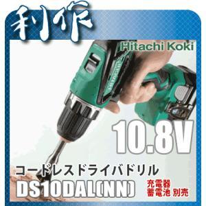 日立工機 ドライバドリル ドライバードリル ( DS10DAL(NN) ) 10.8V