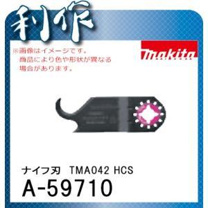 マキタ ナイフ刃 [ A-59710 ] / TMA042 HCS|doguya-risaku