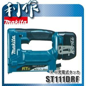 マキタ 充電式タッカ [ ST111DRF ] 14.4V(3.0Ah)セット品 / ステープルRT線用|doguya-risaku