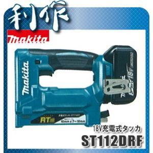 マキタ 充電式タッカ [ ST112DRF ] 18V(3.0Ah)セット品 / ステープルRT線用 doguya-risaku