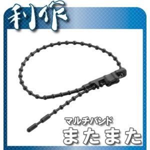 野島工業 マルチバンド [ またまた ] ブラック 50本入 / 結束バンド|doguya-risaku