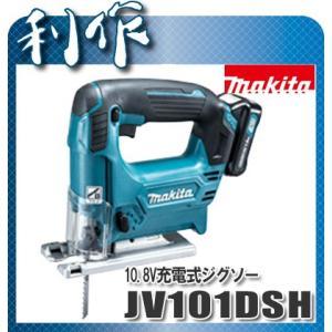 マキタ 充電式ジグソー (スライド式) [ JV101DSH ] 10.8V(1.5Ah)セット品|doguya-risaku