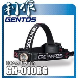 ジェントス ヘッドライト Gシリーズ [ GH-010RG ]|doguya-risaku