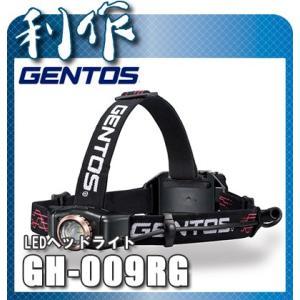 ジェントス ヘッドライト Gシリーズ [ GH-009RG ]|doguya-risaku