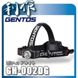 ジェントス ヘッドライト Gシリーズ [ GH-002DG ]|doguya-risaku