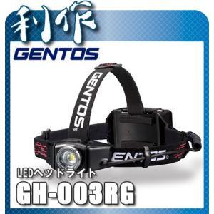ジェントス ヘッドライト Gシリーズ [ GH-003RG ]|doguya-risaku
