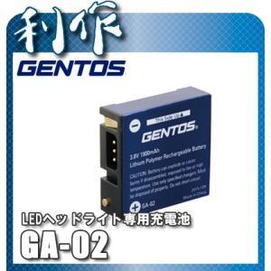 ジェントス ヘッドライト専用充電池 [ GA-02 ]|doguya-risaku