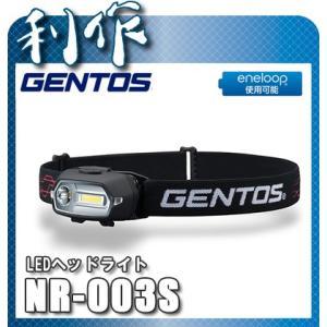 ジェントス ヘッドライト COB LEDシリーズ  [ NR-003S ]|doguya-risaku