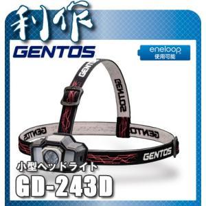 ジェントス 小型ヘッドライト [ GD-243D ]|doguya-risaku