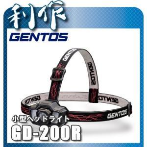 ジェントス 小型ヘッドライト [ GD-200R ] doguya-risaku