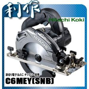 日立工機 165mm深切り電子丸のこ チップソー別売  [ C6MEY(SNB) ] ストロングブラック|doguya-risaku