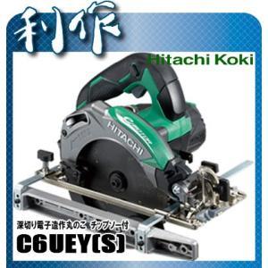 日立工機 165mm 深切り電子造作丸のこ チップソー付 [ C6UEY(S) ] アグレッシブグリーン|doguya-risaku