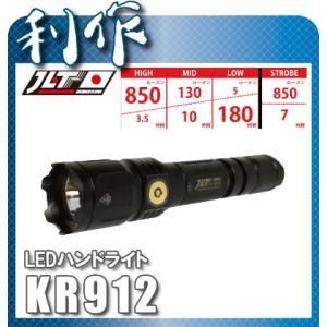 日本光具 LEDハンドライト [ KR912 ]|doguya-risaku