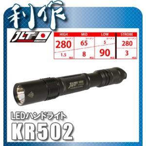日本光具 LEDハンドライト [ KR502 ]|doguya-risaku