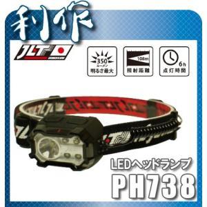 日本光具 LEDヘッドランプ [ PH738 ]|doguya-risaku