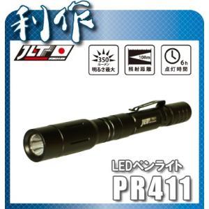 日本光具 LEDハンドライト [ PR411 ]|doguya-risaku