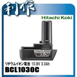 ハイコーキ(日立工機) リチウムイオン電池 10.8V 3.0Ah [ BCL1030C ]|doguya-risaku
