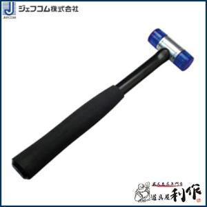 ジェフコム/デンサン 電工プラハンマー [ DHP-290K ]|doguya-risaku