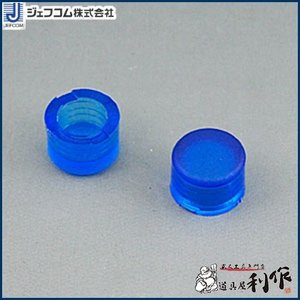 ジェフコム/デンサン 電工プラハンマー 交換ヘッド [ DHP-H ]|doguya-risaku