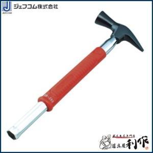 ジェフコム/デンサン チャンネルソケットハンマー [ DH-290S ]|doguya-risaku