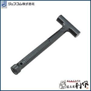 ジェフコム/デンサン 電工ソケットハンマー [ DH-200K ]|doguya-risaku