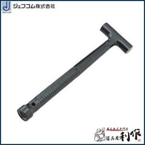 ジェフコム/デンサン 電工ソケットハンマー [ DH-240K ]|doguya-risaku