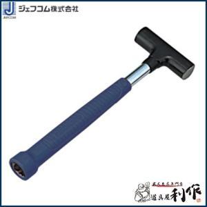 ジェフコム/デンサン 電工ソケットハンマー [ DH-260K ]|doguya-risaku