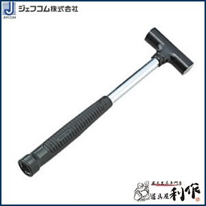 ジェフコム/デンサン 電工ソケットハンマー [ DH-300K ]|doguya-risaku
