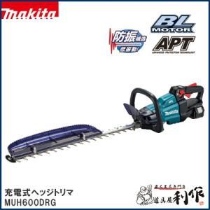 マキタ 充電式ヘッジトリマ 600mm [ MUH600DRG ] 18V(6.0Ah)セット品 / 生垣バリカン 植木バリカン|doguya-risaku