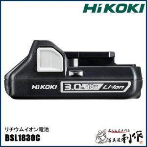 ハイコーキ(日立工機) リチウムイオン電池(スライド式) 18V/3.0Ah [ BSL1830C ]|doguya-risaku