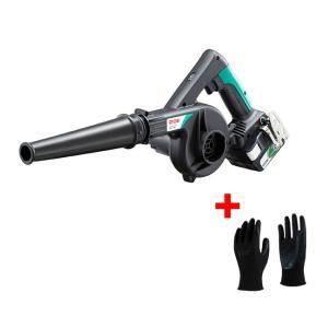 京セラ/リョービ 手袋1双サービス! 充電式ブロワ [ BBL-140 ] 14.4V本体のみ / 電池パック・充電器なし|doguya-risaku