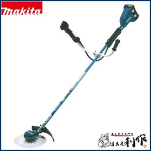 マキタ 充電式草刈機 255mm [ MUR368UDG2 ] 36V(6.0Ah)セット品 / 18V+18V⇒36V 刈払機|doguya-risaku
