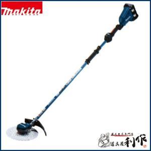 マキタ 充電式草刈機 255mm [ MUR368WDG2 ] 36V(6.0Ah)セット品 / 18V+18V⇒36V 刈払機|doguya-risaku