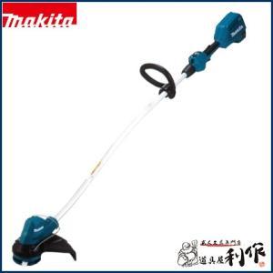 マキタ 充電式草刈機 230mm [ MUR189DZ ] 18V本体のみ / 樹脂刃 刈払機|doguya-risaku