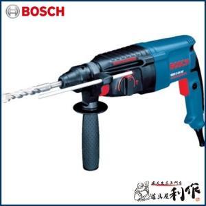 ボッシュ ハンマードリル [ GBH2-26DE ] SDSプラスシャンク|doguya-risaku