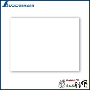 シンワ測定 スチールボード 無地 11×14cm ホワイト [ 79091 ]|doguya-risaku