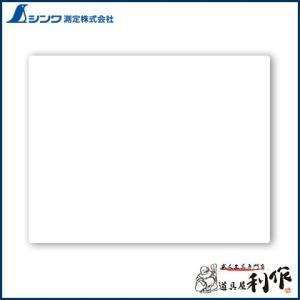 シンワ測定 スチールボード 無地 14×17cm ホワイト [ 79092 ]|doguya-risaku