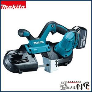 マキタ 充電式 ポータブルバンドソー [ PB181DRGX ] 18V(6.0Ah)セット品|doguya-risaku