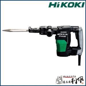 ハイコーキ(日立工機) ハンマ(六角シャンクタイプ) [ H41SE ]|doguya-risaku