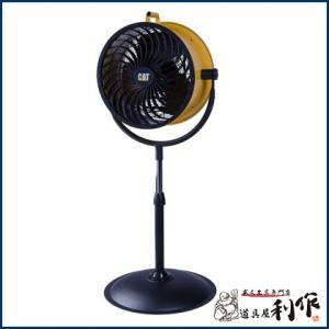キャタピラー サーキュレーター [ HVPD-14DC ] 壁・天井・スタンド兼用タイプ|doguya-risaku