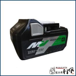 ハイコーキ(日立工機) マルチボルト蓄電池 (残量表示付) [ BSL36C18 ]|doguya-risaku