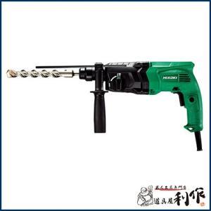 ハイコーキ ロータリハンマドリル 24mm 2モード [ DH24PG2 ] SDSプラスシャンク|doguya-risaku
