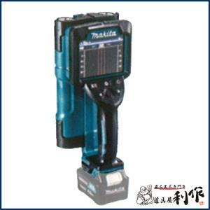 マキタ 充電式ウォールディテクタ(スライドバッテリ) [ WD180DZK ] 1.08V本体のみ / 充電器、バッテリなし|doguya-risaku